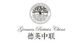 德英中联(北京)国际贸易有限公司