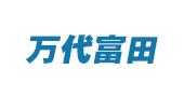 河北万代富田生物科技有限公司
