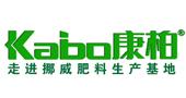 康柏国际集团(中国)有限公司