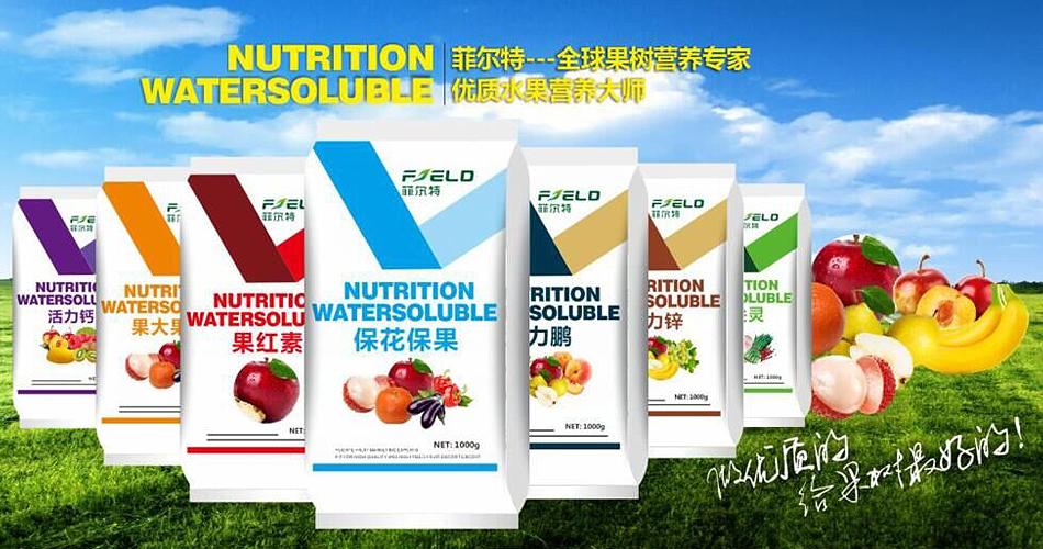 美国菲尔特(中国)肥业有限责任公司