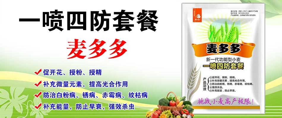白粉虱专用啶虫脒乳油(A+B)-昕冠