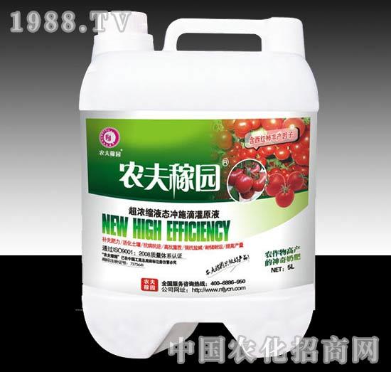 冲施滴灌管肥(西红柿)-农夫稼园