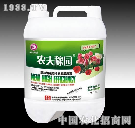 冲施滴灌管肥(玫瑰)-农夫稼园