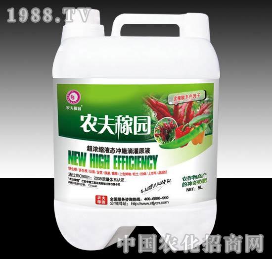 冲施滴灌管肥(辣椒)-农夫稼园