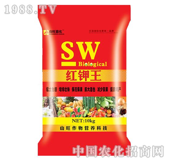 红钾王10kg-山旺