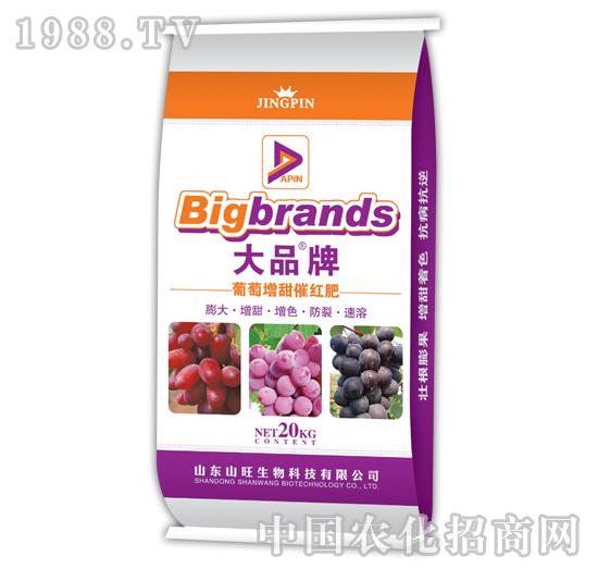 大品牌葡萄增甜催红肥-山旺