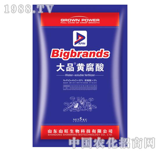 大品黄腐酸钾5kg-山旺