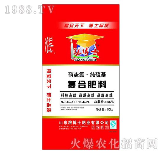 复合肥料16-6-24-粮博士-中农国控
