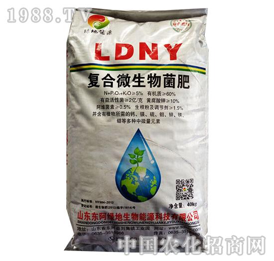 山东东阿县绿地生物能源科技有限公司 产品展示 > 复合微生物菌肥