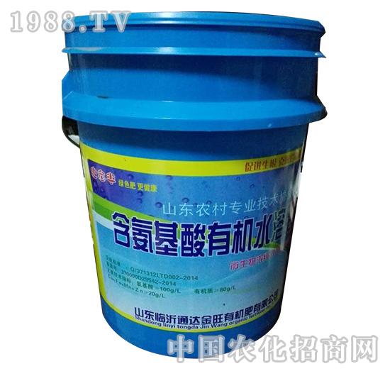 含氨基酸水溶肥料-益生源