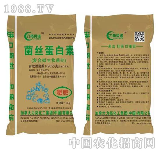 菌丝蛋白素-益生源