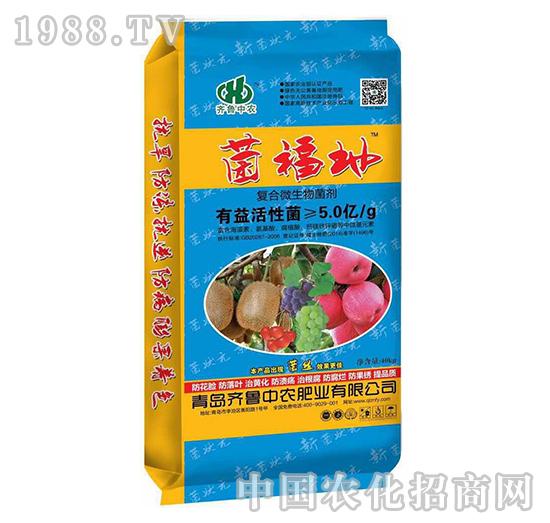 菌福地微生物菌剂-益生源