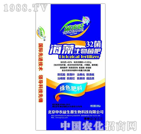 海藻生物菌肥(32菌)-益生源