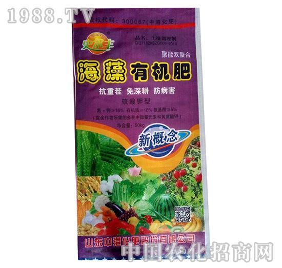 海藻有机肥(硫酸钾型)-益生源
