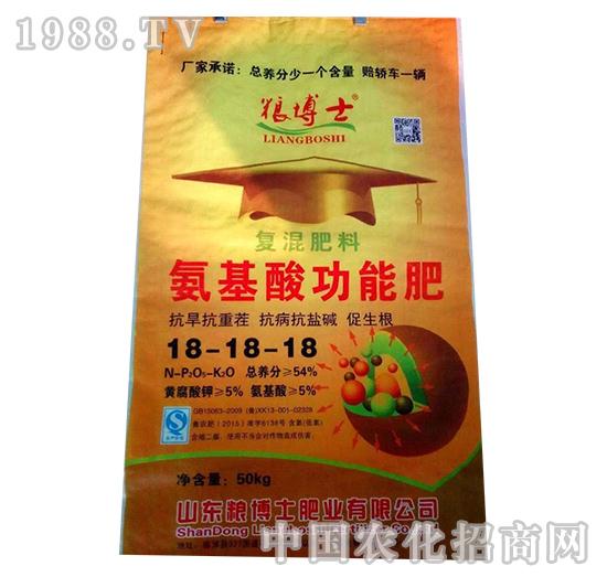 粮博士-氨基酸功能肥18-18-18-益生源