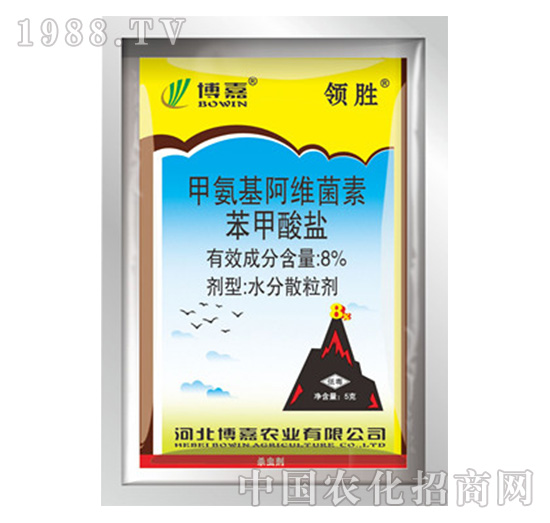 8%甲氨基阿维菌素苯甲酸盐-博嘉农业