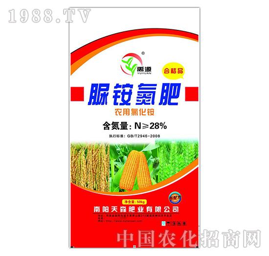 脲铵氮肥-天森