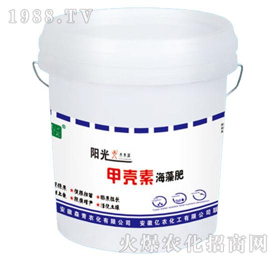 海藻酸螯合肥-森青
