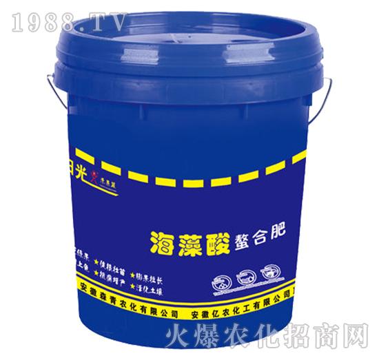 海藻酸螯合肥蓝-森青