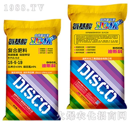 氨基酸1D优+15-5-19-迪斯科