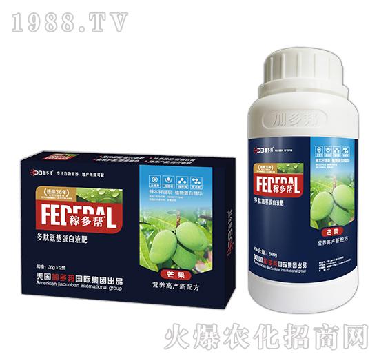 芒果多肽氨基蛋白液肥-稼多帮