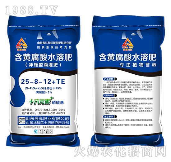 含黄腐酸水溶肥25-8-12+TE-盛高