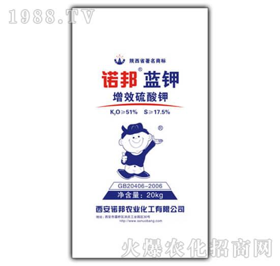 诺邦蓝钾-增效硫酸钾-陕西诺邦