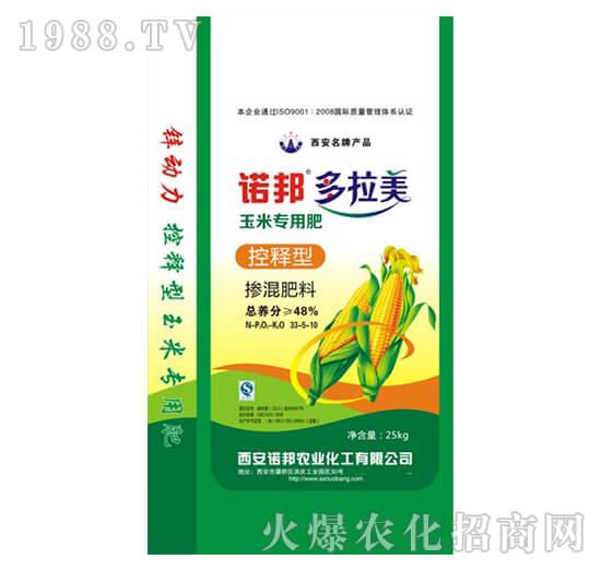 诺邦多拉美-玉米专用肥-陕西诺邦