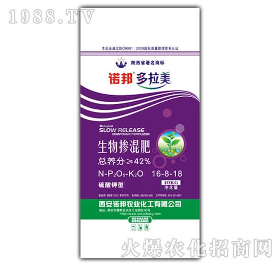 诺邦多拉美-生物掺混肥16-8-18-硫基型-陕西诺邦