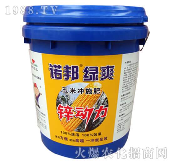 诺邦绿爽冲施肥-玉米专用-陕西诺邦