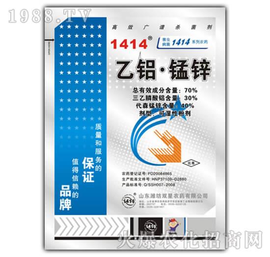 1414乙铝锰锌-陕西诺邦