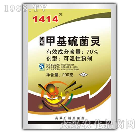 1414甲基硫菌灵-纯白-陕西诺邦