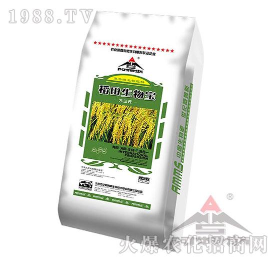 复合微生物肥料-稻田生物宝-阿姆斯