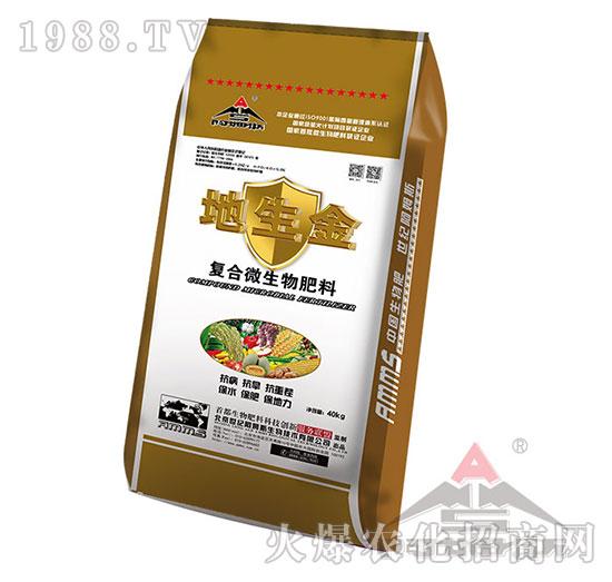40kg复合微生物肥料-地生金-阿姆斯