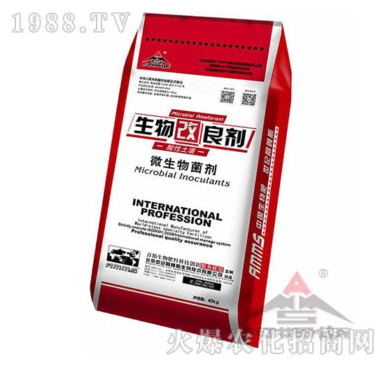 40kg生物改良剂(酸)-阿姆斯