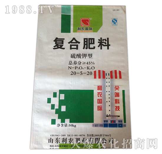复合肥料20-5-20-益生源