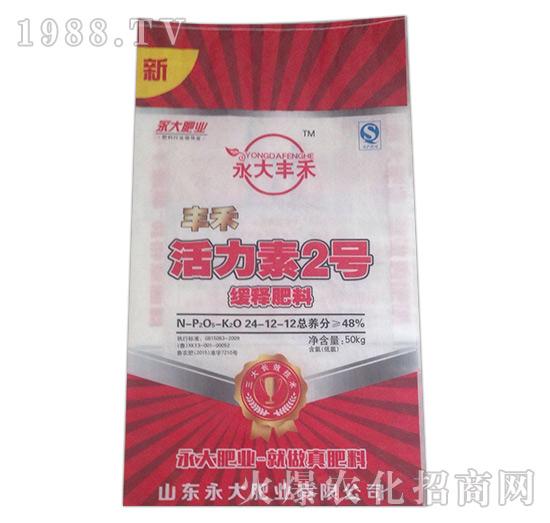 缓释肥料24-12-12-益生源