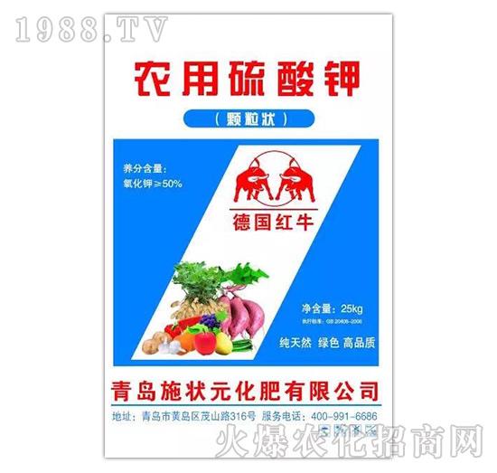 农用硫酸钾-益生源