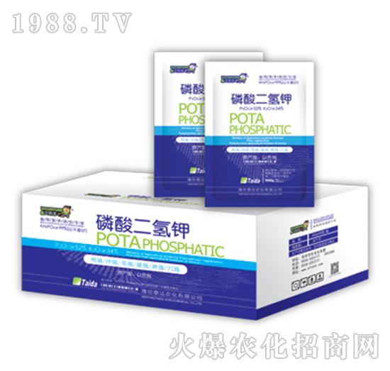 磷酸二氢钾(箱)-泰达农化