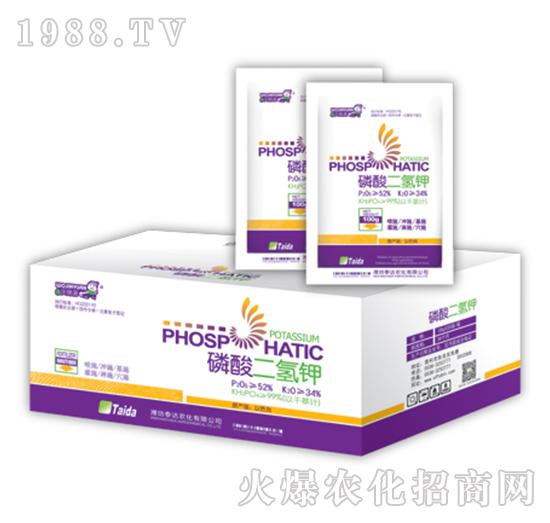 100g磷酸二氢钾(箱)-泰达农化