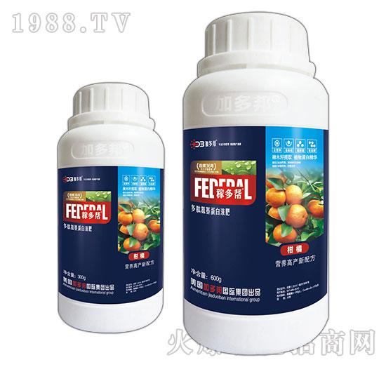 柑橘多肽氨基蛋白液肥-稼多帮