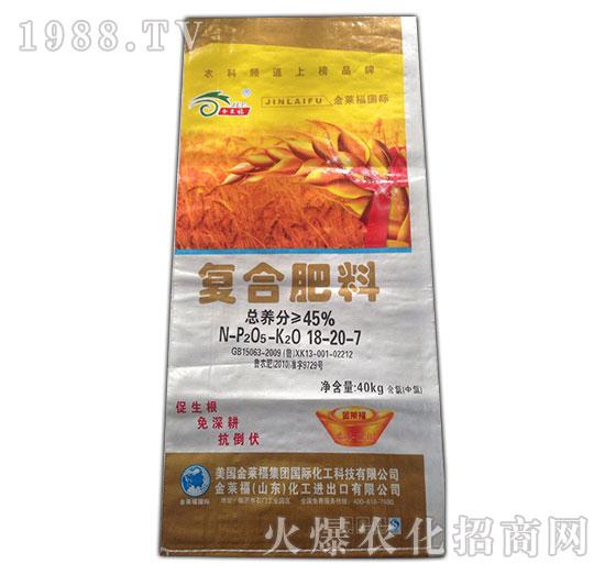 复合肥料18-20-7-益生源