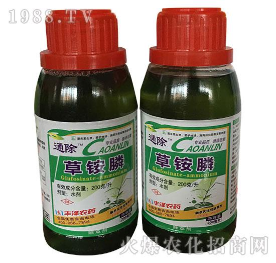 20%草铵膦-通除-华夏国奥