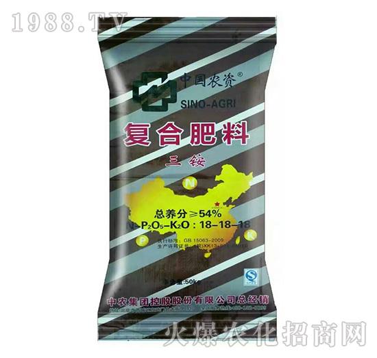 三铵复合肥料18-18-18-中农肥业