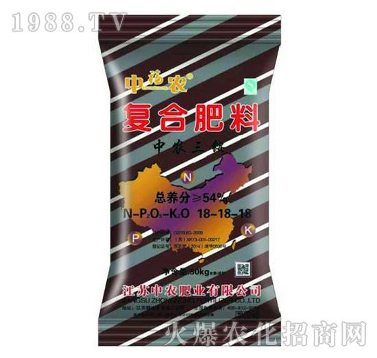 中农三铵复合肥料18-18-18-中农肥业