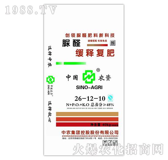 脲醛缓释复肥26-12-10-中农肥业