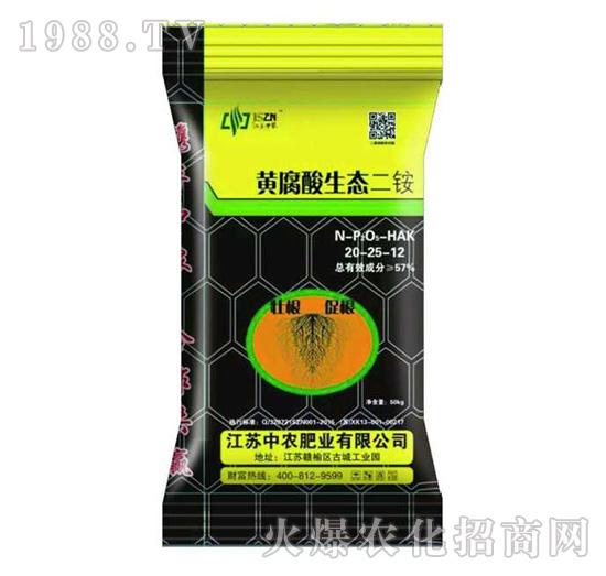 黄腐酸生态二铵20-25-12-中农肥业