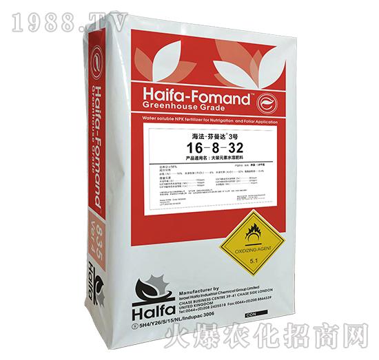 大量元素水溶肥料16-8-32-海法・芬曼达3号-博克