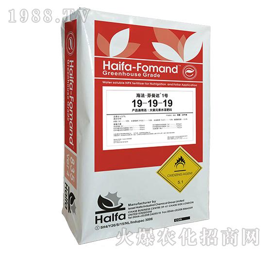 大量元素水溶肥料19-19-19-海法・芬曼达1号-博克