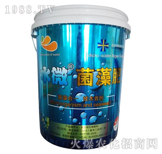 水微菌藻肥-三点水